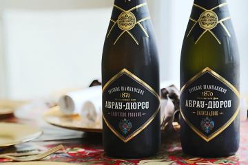 абрау дюрсо завод шампанских вин