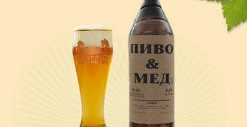 Пиво с медом от гриппа, кашля и простуды – рецепты