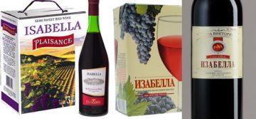 Как сделать вино из изабеллы в домашних условиях
